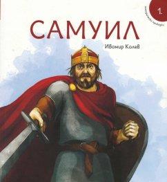 Исторически приказки 1: Самуил