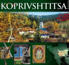 Koprivshtiza/ немски, френски, руски