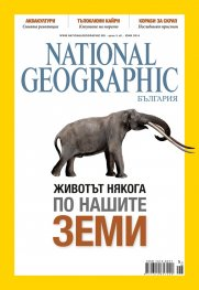 National Geographic 6/2014